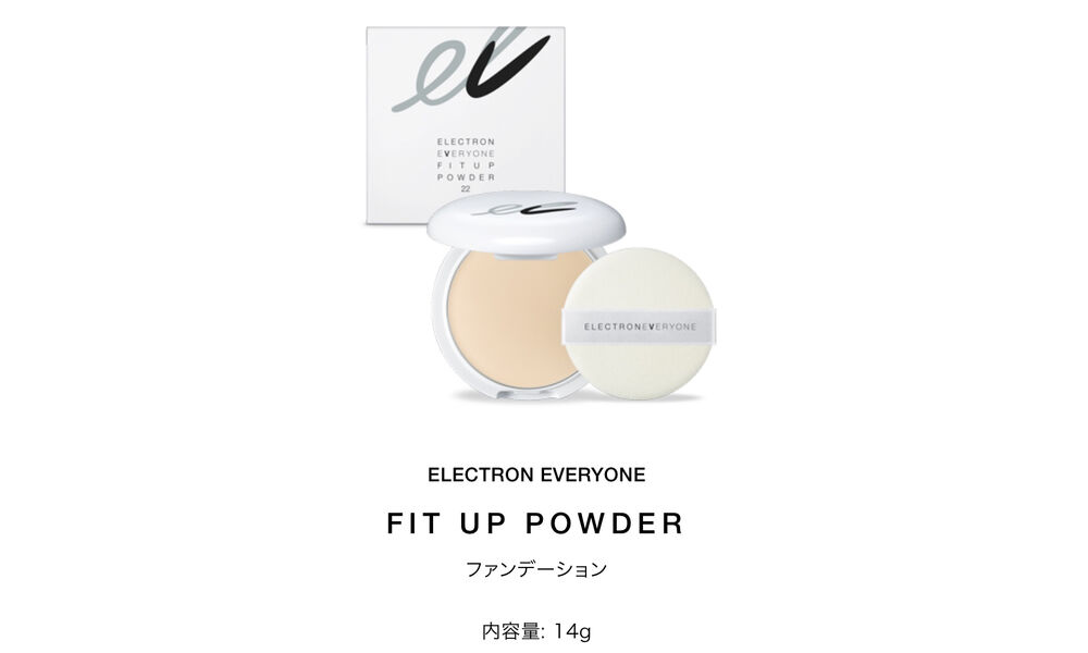 ELECTRON EVERYONE FIT UP POWDER